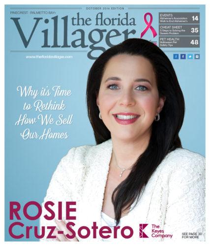 October 2016 : Rosie Sotero